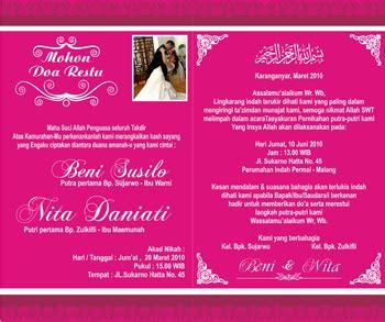 template undangan pernikahan sederhana percetakan sablon oktober 2012