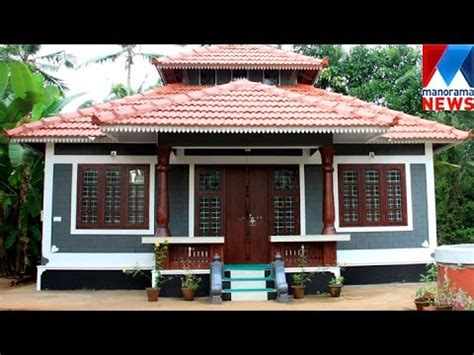 a home for rs 5 lakhs manorama news