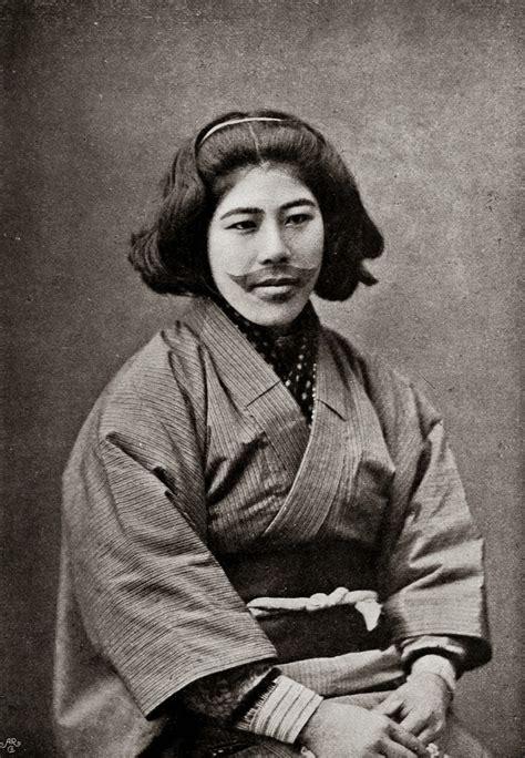 local fashion strange smiles of the ainu women