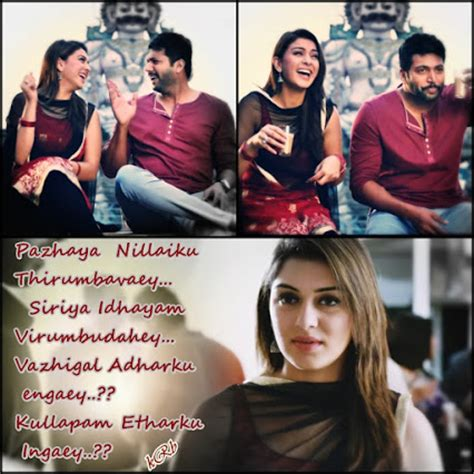 davit tamil movie feeling line tamil love movie quotes and pics song lines community