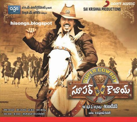 cowboy film soundtracks movies music downloads lawrence in super cowboy telugu