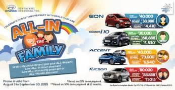 brand new cars price list philippines hyundai pricelist philippines promo 2017 2018 cars reviews