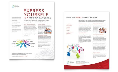 templating language language learning datasheet template word publisher