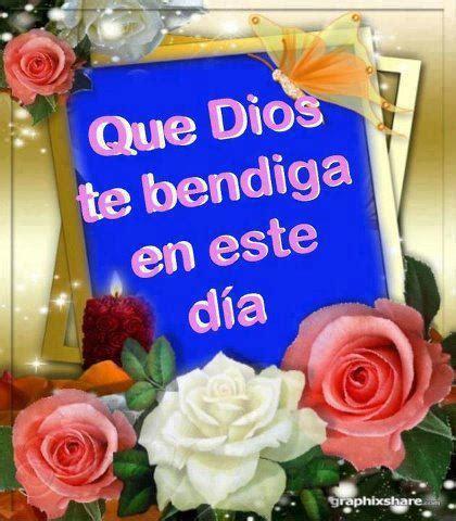 imagenes de dios te bendiga para hi5 dios te bendiga a cada paso que des el suicidio