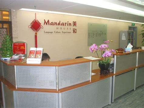 mandarin house chinese mandarin chinese courses at mandarin house shanghai lingua service worldwide