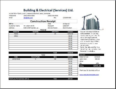 receipt template for construction construction receipt template free receipt templates