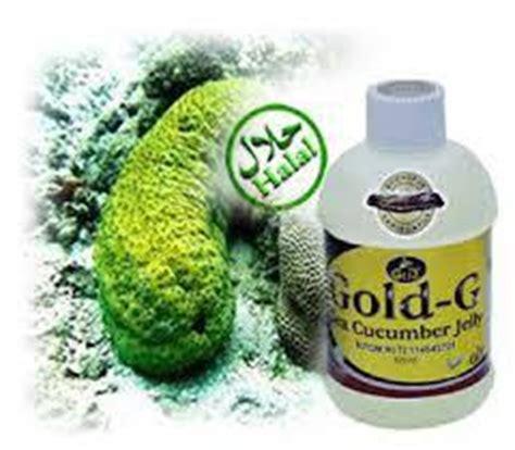 Obat Penyakit Kulit Alami Uh obat herbal penyakit kulit obat herbal penyakit kulit