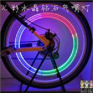 Alat Buka Pentil Ban Murah jual beli tutup pentil led ban motor mobil sepeda 7 warna
