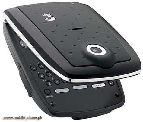 qmobile l1 themes nec e808 mobile pictures mobile phone pk