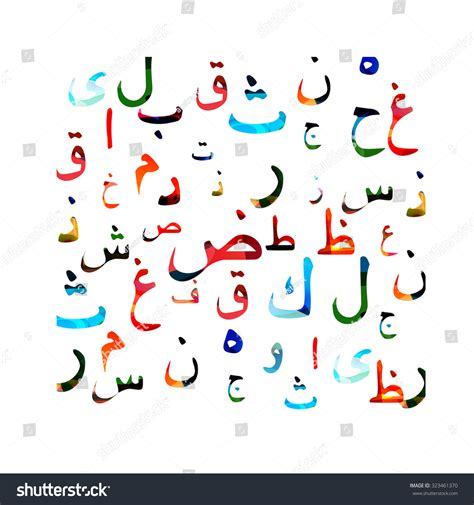 Letter In Arabic Style colorful arabic alphabet design stock vector 323461370