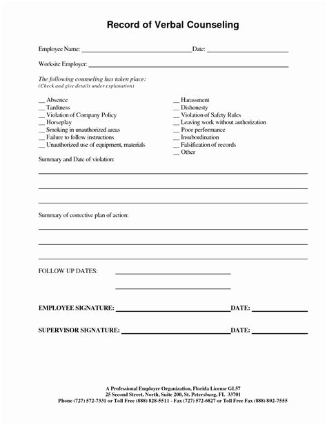 employee write up form individual loan agreement