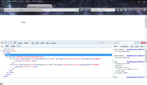 bootstrap tutorial container bootstrap tooltip container phpsourcecode net