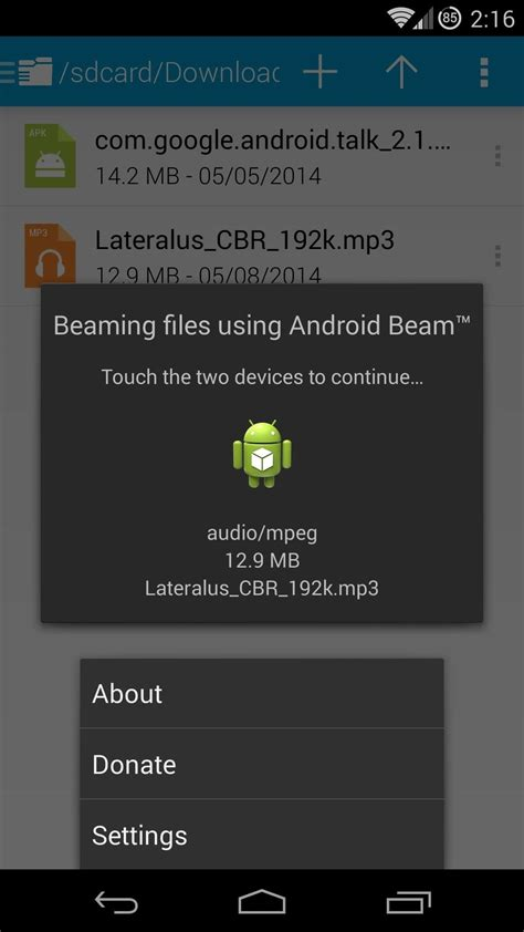 android beam app related keywords suggestions for nexus 7 android beam