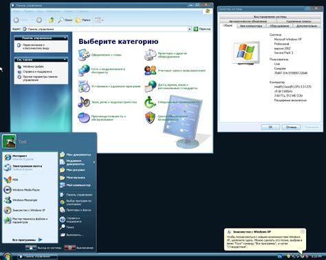 windows xp pro sp3 retail crack free download full version windows xp professional sp3 retail crack congpomardea s