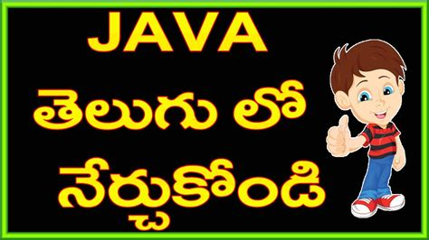 java tutorial videos in telugu java in telugu first programe part 2 core java tutorial