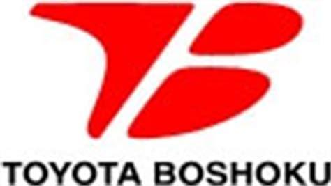 Toyota Boshoku Princeton In P G S Big Utah Bounty Boshoku S American Blitz