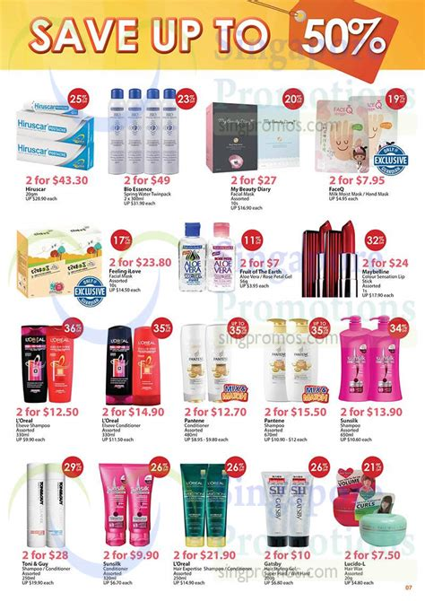 6 aug save up to 50 percent 187 guardian up to 80 one day sale 6 aug 2014 singpromos