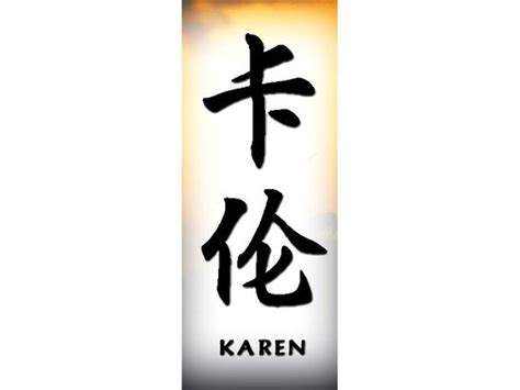 tattoo name in japanese japanese names chinese tattoos and name tattoos on pinterest