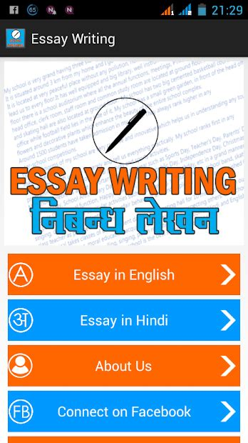 thesis in translation strategies essay writing apps on google play