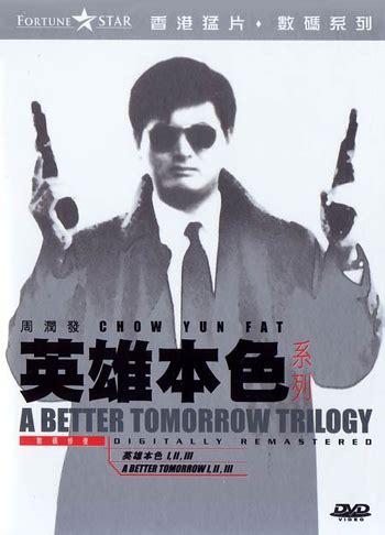 a better tomorrow (film) tv tropes