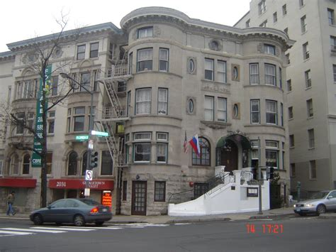 Panoramio Photo Of Russia House Restaurant And Lounge Washington Dc