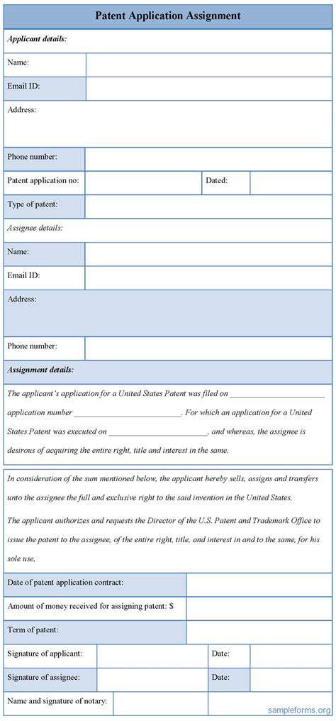 patent assignment form patent application assignment form sle forms