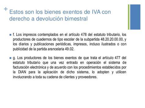 art 477 y 478 del estatuto tributario nacional et presentaci 166 n reforma tributaria