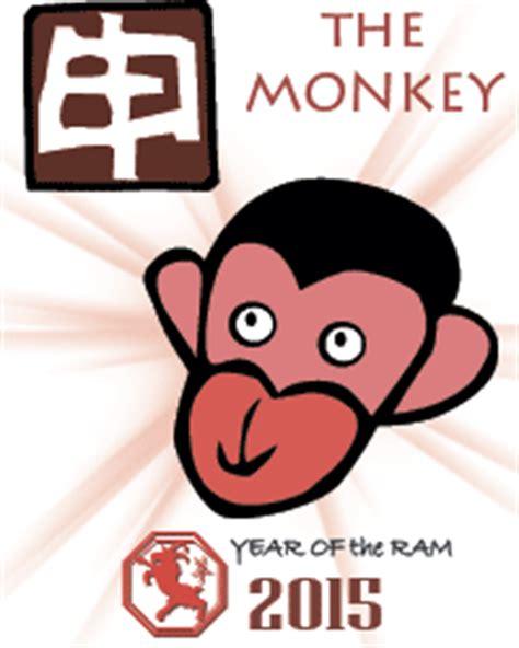 new year sheep monkey free 2015 monkey horoscope reading for 2015 new
