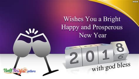 wishes you a bright happy and prosperous new year 2018