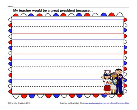 presidents day writing paper classroom freebies free president writing prompt