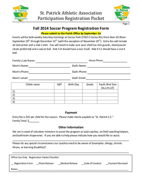 soccer registration form template fall 2014 soccer program registration form