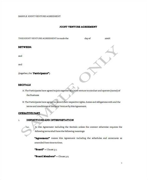 joint venture agreement template pdf agreement form sle sle hold harmless agreement form