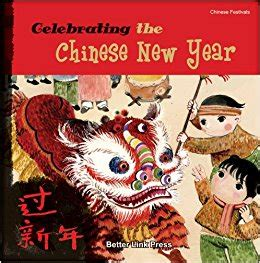 celebrating new year book books about new year clever classroom