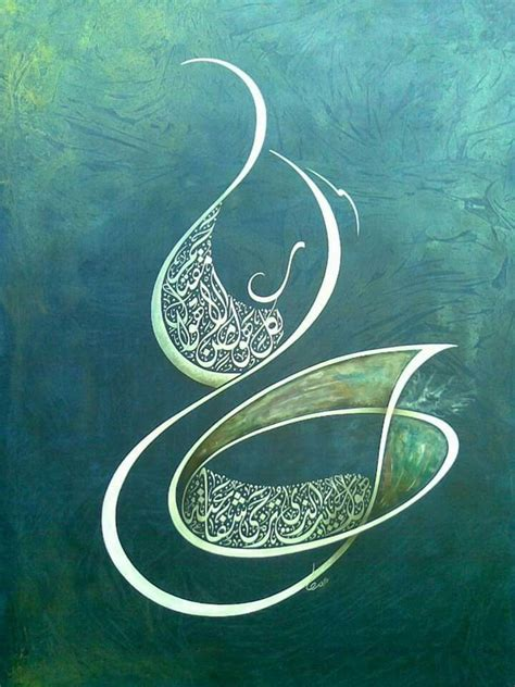 70 Best Islamic Calligraphy 1217 best arabic calligraphy images on arabic