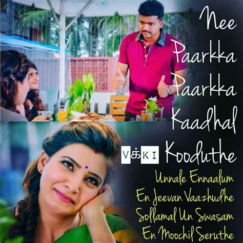 tamil songs lines with image tamil songs lines with images holidays oo