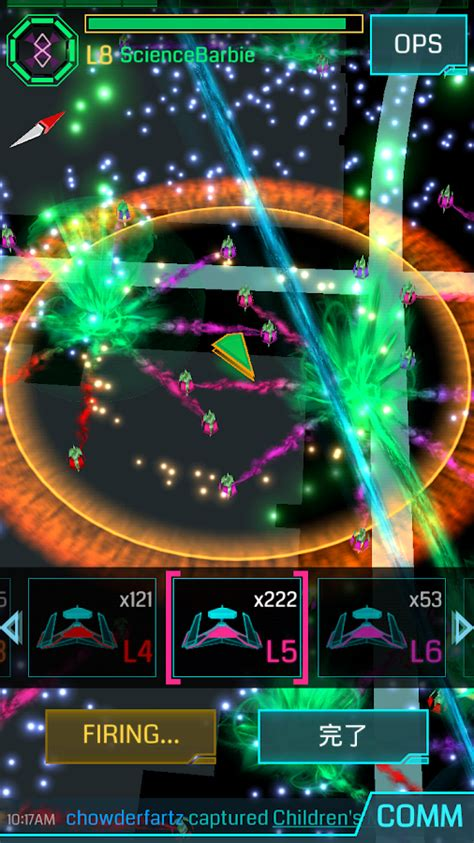 ingress play store ingress play の android アプリ