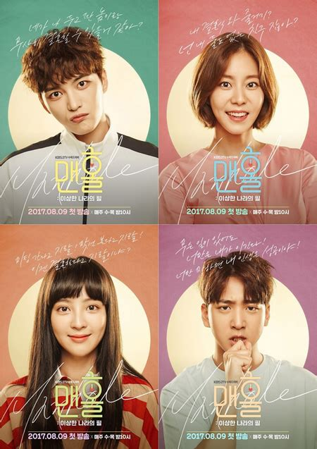 Dvd Drama Korea My Golden Live ジェジュン jyj 主演ドラマ マンホール 視聴率3 台の 厳しい出発 韓国ドラマ 韓国ドラマ 韓流ドラマ 韓国