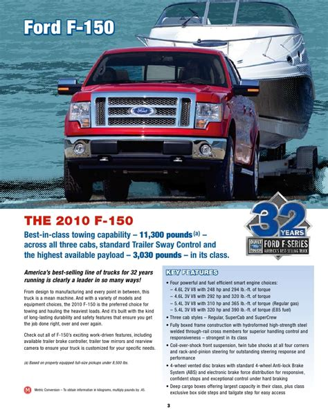 Ford Towing Guide by 2010 Ford Commercial Truck Towing Guide Capability Review