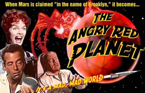 Naura Set Mc angry red planet 2