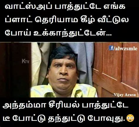 tamil funny pictures related sharing tufingcom
