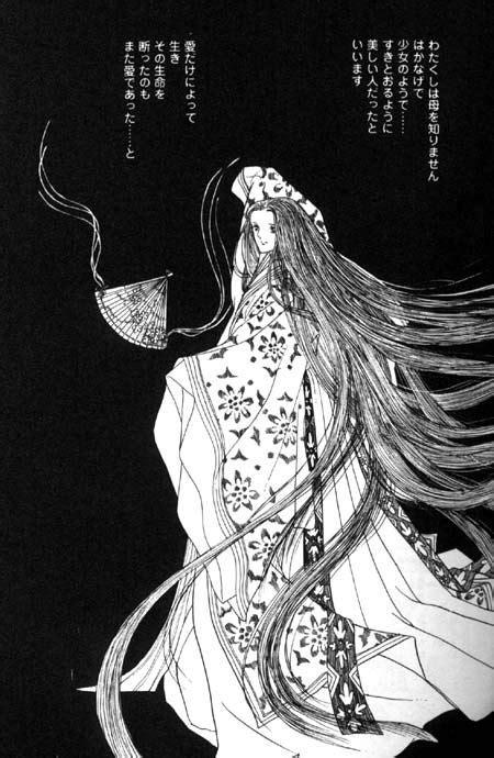 """Art from """"Asaki Yumemishi"""" series by manga artist Waki"""