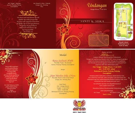 layout undangan 4 shared border undangan khitan joy studio design