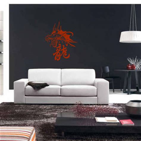 Cheap Living Room Wall Decals Symbol Living Room From