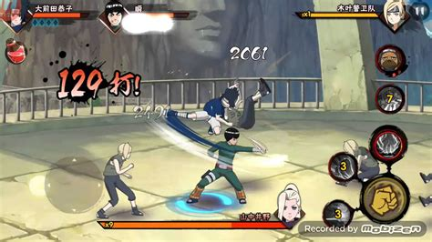 download game mod naruto for android naruto mobile android game co op mode youtube