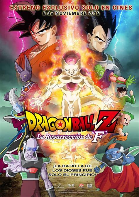 imagenes de goku nueva pelicula 161 ver videos de dragon ball super videos de goku