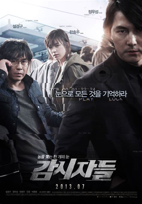 film drama net photos added new poster and images for the korean movie