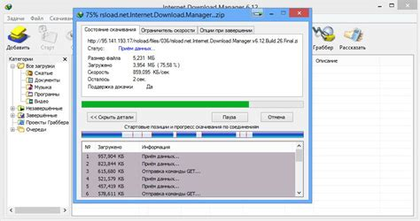 idm full version high internet download manager v 6 07 16 final x32x64ml silent