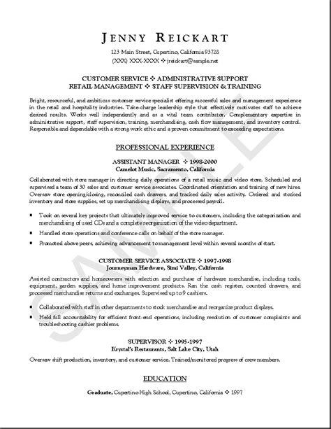 cover letter bank teller entry level entry level bank teller resume free resume templates