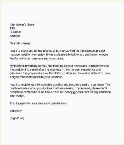 Thank You Letter After Phone With Hiring Manager 4 Thank You After Phone Ganttchart Template