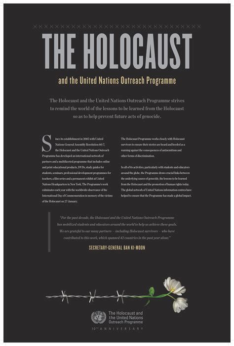 The Holocaust and the United Nations Outreach Programme